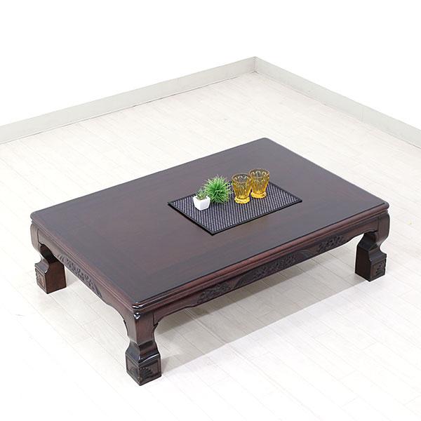 【数量限定】 座卓 長方形 120cm幅 【宇名月 120】 テーブル リビングテーブル センターテーブル 和室 【送料無料】