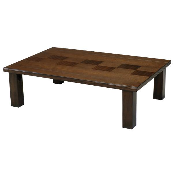 座卓テーブル おしゃれ ローテーブル リビングテーブル 和風座卓 (市松 120)