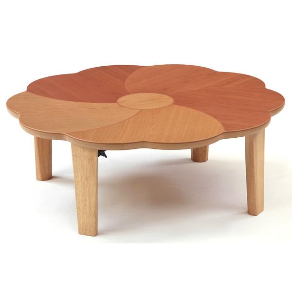 座卓テーブル おしゃれ ローテーブル リビングテーブル (F桜花(おうか) テーブル 100)