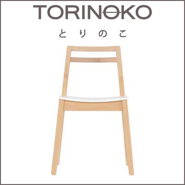【お得なクーポン配布中★】キッズチェア 木製 学習椅子 学習チェア 【TORINOKO とりのこ チェア】 chair/北欧/いす/イス