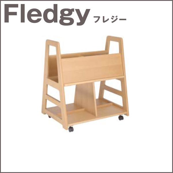 ブックワゴン 書類収納 【Fledgy フレジー ブックワゴンL】 本棚/収納家具/yamatoya/大和屋