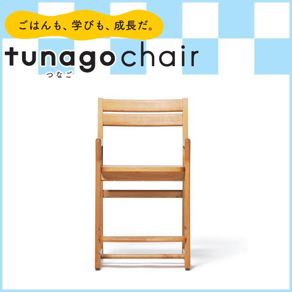 ポイントアップ&スーパーセール限定クーポン配布中~9/11 1:59迄 学習チェア 学習椅子 学習イス 学習いす キッズチェア 木製 こどもいす 子供椅子 子どもいす 高さ調節可能 大和屋 yamatoya tunago つなご チェアー