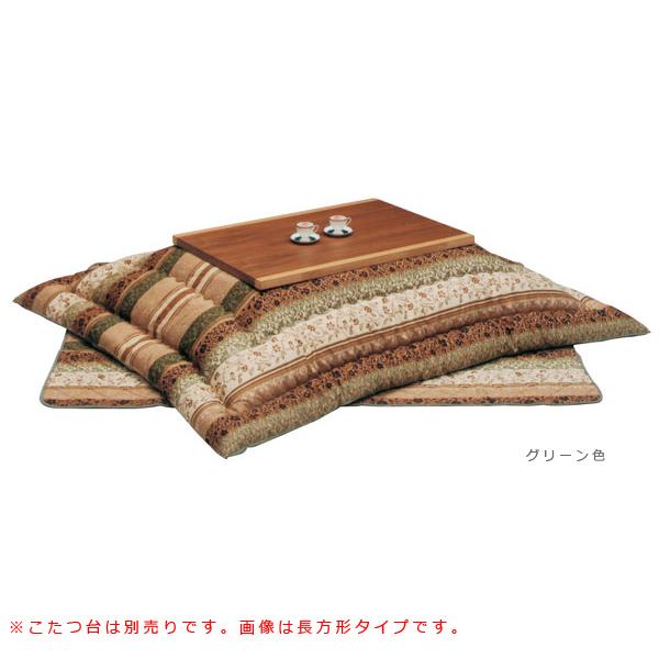 【数量限定】 こたつ布団 長方形タイプ 120サイズ用 厚掛け敷きセット ラフィーネ 205×245