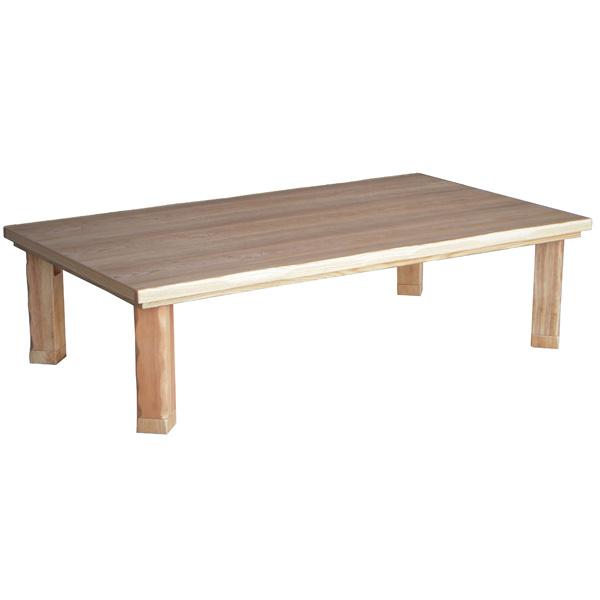こたつ 長方形 120×75 テーブル 継ぎ足 家具調こたつ 【日南 120 NA/DB】 おしゃれ/高さ調節/継脚/和モダン/コタツ/炬燵