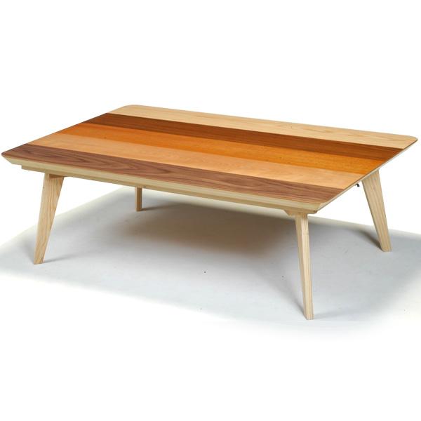 こたつ 長方形 120cm 国産こたつ モダン カラフルでおしゃれなリビングコタツです。 【ベリー 120サイズ】 リビングテーブルとしてもお使い頂けます