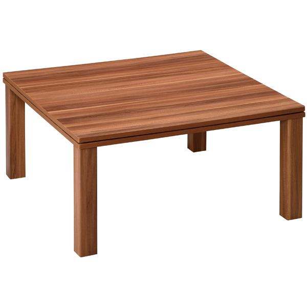 75 こたつ おしゃれ 正方形 家具調こたつ おしゃれ カジュアル 炬燵 【カリーナ2 75WN/カリーナ2 75DB】 75サイズ なテーブルとしてもお使い頂けます