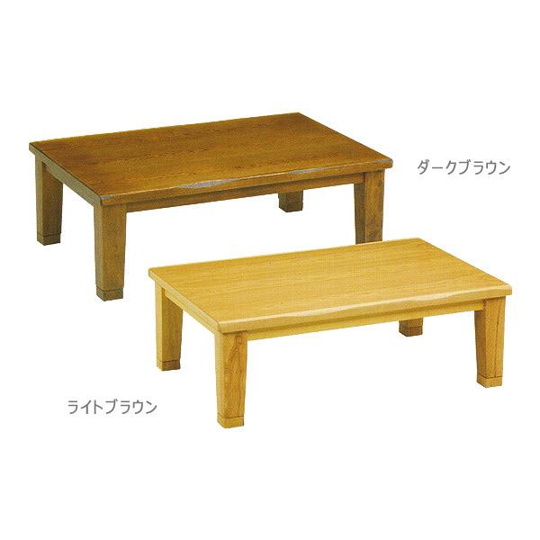 こたつ テーブル 105サイズ 長方形 家具調こたつ 日本製 炬燵 【マリーナ 105サイズ】 手元コントローラー 継脚付/和モダン/おしゃれな/暖房器具