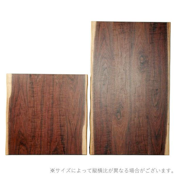 こたつ天板 長方形 こたつ 天板 のみ テーブル板 コタツ板 【こたつ板 150×90】 国産/こたつ天板 長方形/ウォールナット突板/皮付
