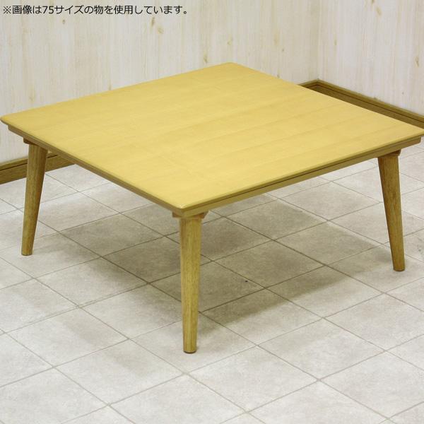 こたつ 長方形 【ミラン 90 長方形こたつ】 炬燵/コタツ/おしゃれ/テーブル/table