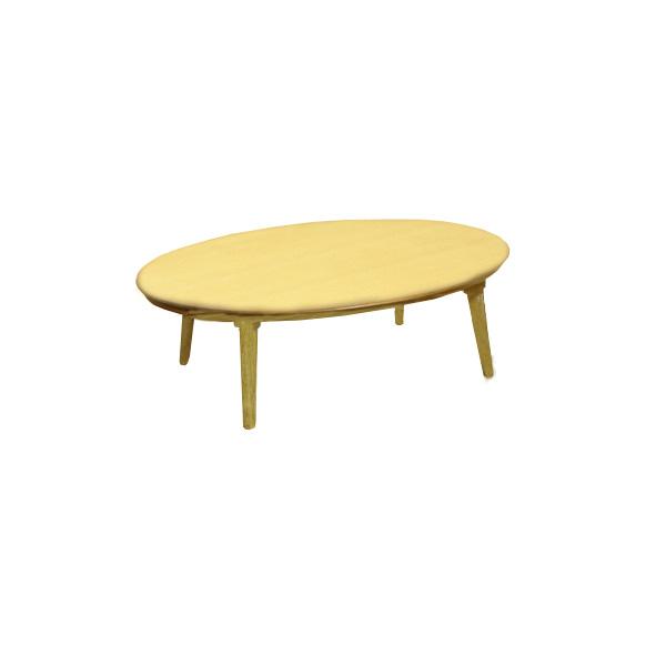 こたつ 楕円形 【ミラン 105楕円形こたつ】 炬燵/コタツ/おしゃれ/テーブル/table