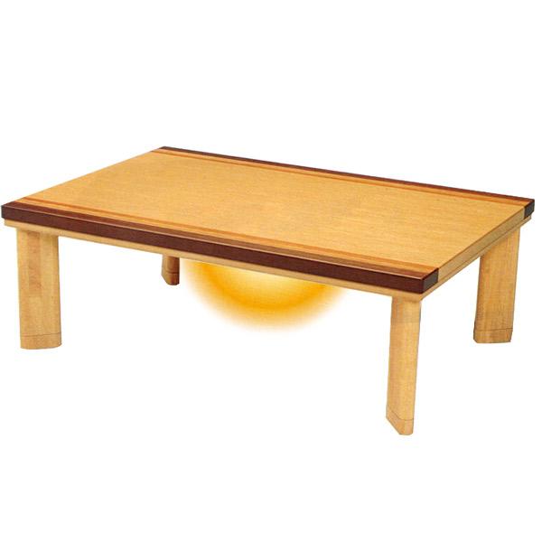 こたつ 長方形 【アトラス】120サイズ コタツ/炬燵/おしゃれな/table/リビングテーブル