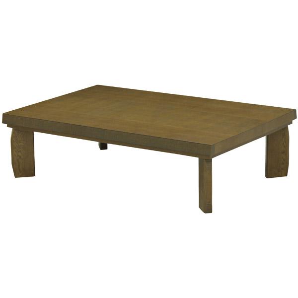 こたつ 長方形 【武蔵 150】 150サイズ ロータイプ こたつテーブル 和風 コタツ/炬燵
