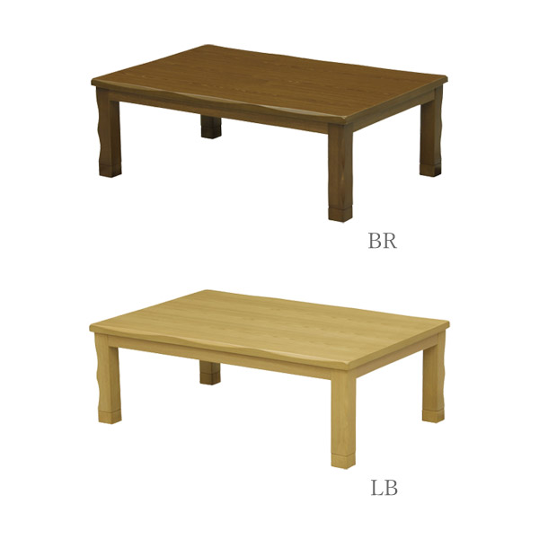 こたつ 長方形 【浅間 120】 120サイズ ロータイプ こたつテーブル 和風 コタツ/炬燵 【送料無料】