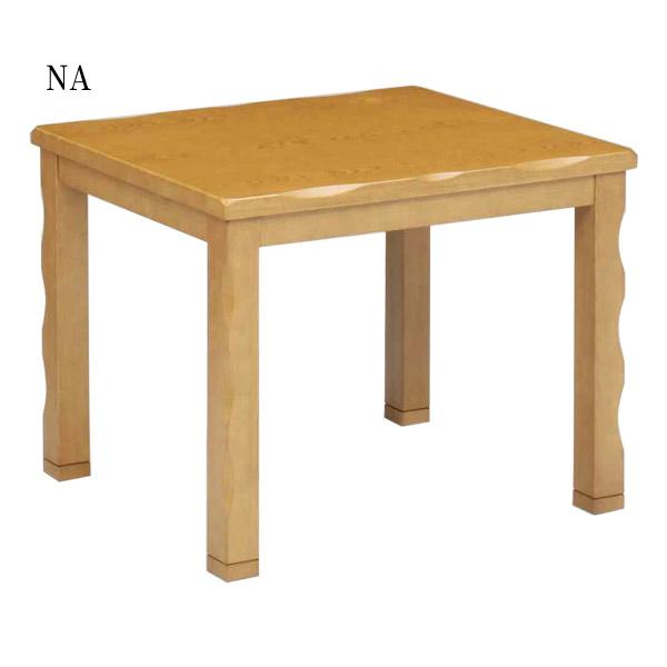 こたつテーブル ハイタイプ 【UKT-914 90テーブル】 あったかい