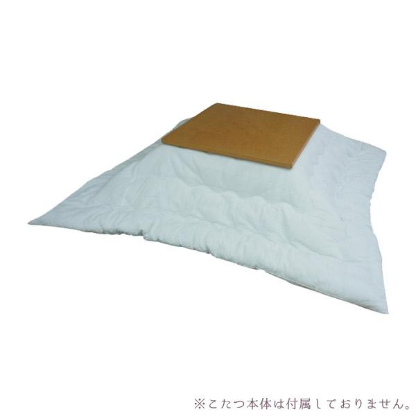 こたつ布団中材 【ヌード】 長方形 185×235 炬燵/こたつ