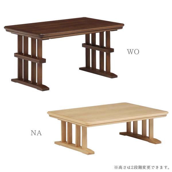 ハイタイプこたつテーブル ダイニングこたつテーブル 長方形 こたつ本体のみ 【ステージ 120テーブル】 ロータイプにも可能/継脚/継ぎ足/高さ調節/コタツ/炬燵