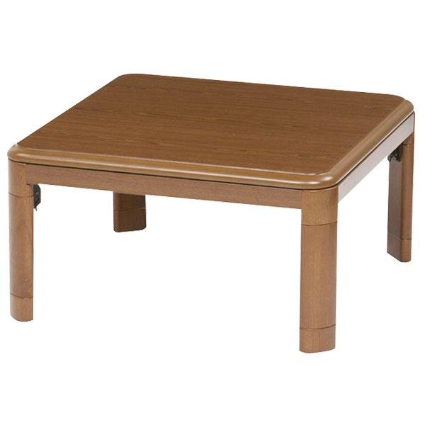 こたつ 正方形 【ベント 80】 家具調こたつ/リビングテーブル/こたつテーブル/こたつ本体/シンプル/おしゃれな/コタツテーブル/炬燵