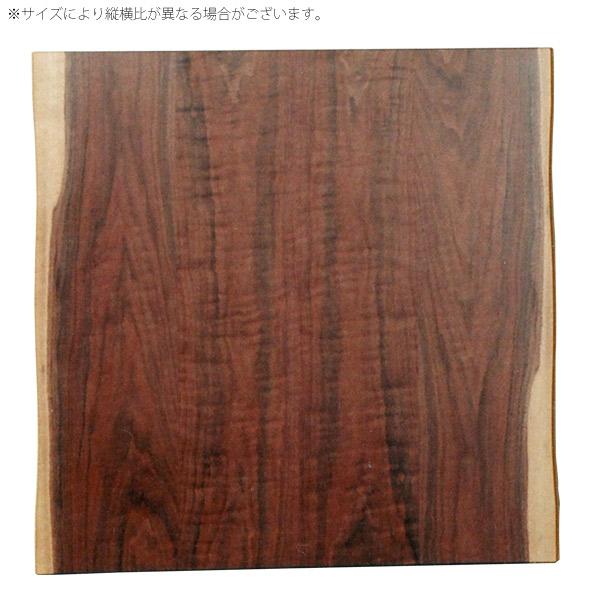 3/4 20時~ポイントアップ&限定クーポン配布中!こたつ天板 コタツ天板 正方形 皮付きウォールナット突板 90×90 おしゃれ こたつ板 こたつ の 天 板 のみ 国産 日本製 こたつ天板のみ