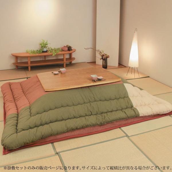 こたつ布団 長方形 厚掛け敷セット KF-353 #50(135~150サイズ用) 暖か