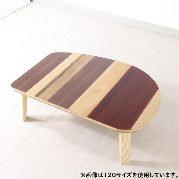 3/4 20時~ポイントアップ&限定クーポン配布中!こたつテーブル 幅135cm 北欧 モダン 家具調こたつ 高級感 天然木 takatatsu かわいい こたつ本体 北欧 国産 日本製 リビングこたつ デザインこたつ おしゃれ 木製 デザイン CARO-CARO2 カロカロ2 135サイズ