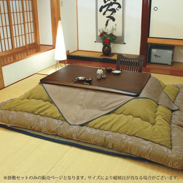 こたつ布団 正方形 掛敷セット KF-181 #30(80~90サイズ正方形用) 暖か