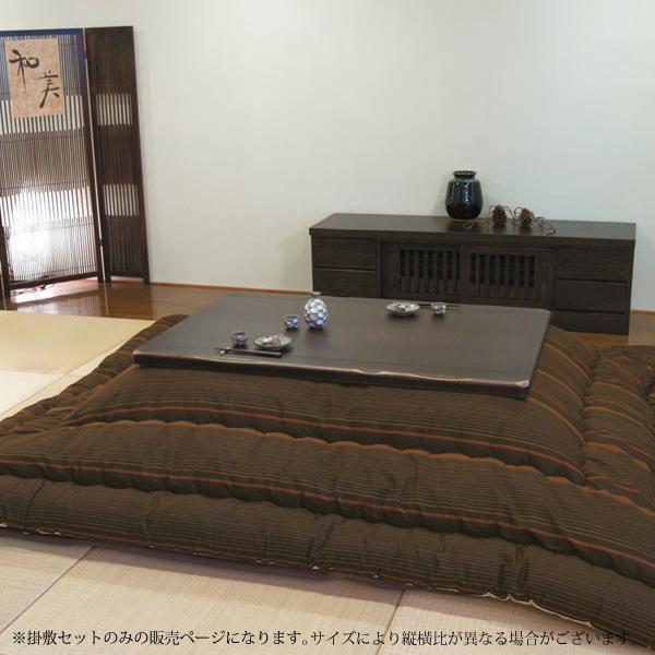 こたつ布団 長方形 掛敷セット KF-380 #40(105~120サイズ用) 暖か