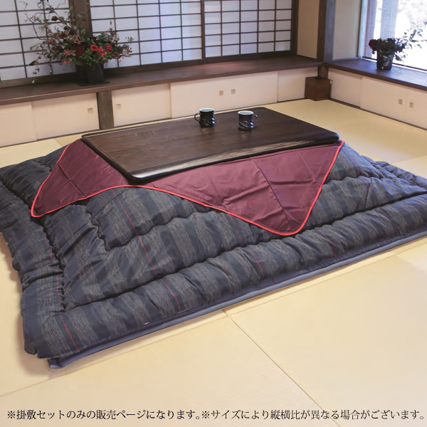 こたつ布団 長方形 厚掛け敷きセット KF-382 #40(105~120サイズ用) 暖か
