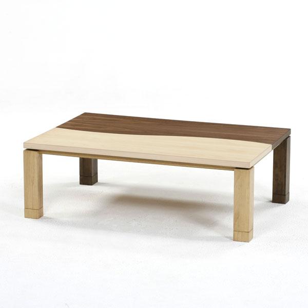 こたつテーブル 長方形 家具調こたつ こたつ本体 リビングテーブル (ルーナ M 120)