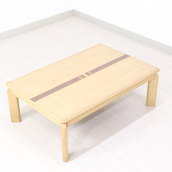 こたつテーブル ロータイプ 【レイガ 120テーブル】 長方形