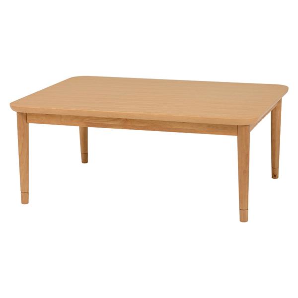 こたつテーブル 長方形 テーブル 家具調こたつ おしゃれ こたつ本体 リビングテーブル 105×75 リビングこたつ 継脚付き 高さ調節 継ぎ足 継足 (AILE エイル 105) コタツ/炬燵/オールシーズン