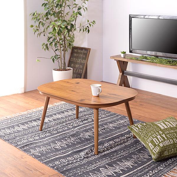 こたつテーブル 長方形 テーブル 【601-TK 90サイズ】 90cm幅 家具調こたつ コタツ リビングテーブル 炬燵