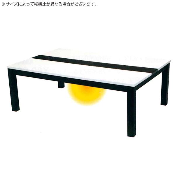 こたつテーブル 長方形 家具調こたつ リビングテーブル こたつ本体 モダン 105×75 継脚付き 高さ調節 継ぎ足 継足 (ライン 105)