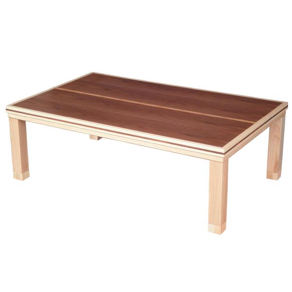 こたつテーブル 長方形 家具調こたつ こたつ本体 継脚付き 高さ調節 継ぎ足 継足 リビングテーブル (ライト 120)