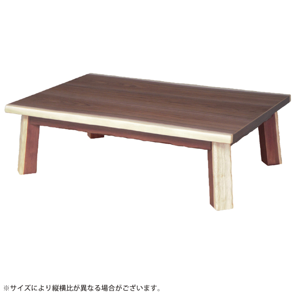 こたつテーブル 長方形 家具調こたつ こたつ本体 継脚付き 高さ調節 継ぎ足 継足 リビングテーブル (レオ 120)