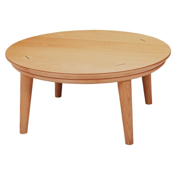 こたつテーブル 円形 家具調こたつ こたつ本体 リビングテーブル 丸型 (リズム 90丸)