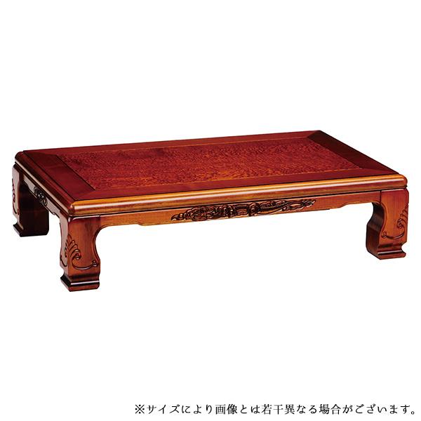 こたつ テーブル おしゃれ 電気こたつ 和風 長方形 (竜神 120)