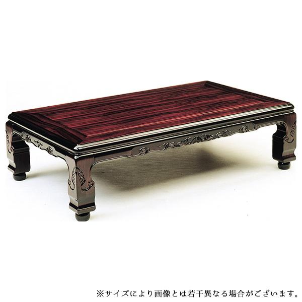 こたつ テーブル おしゃれ 電気こたつ 和風 長方形 (大津 120)