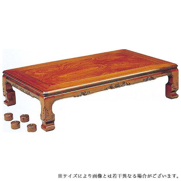 こたつ テーブル おしゃれ 電気こたつ 和風 長方形 (円居 まどい 105)