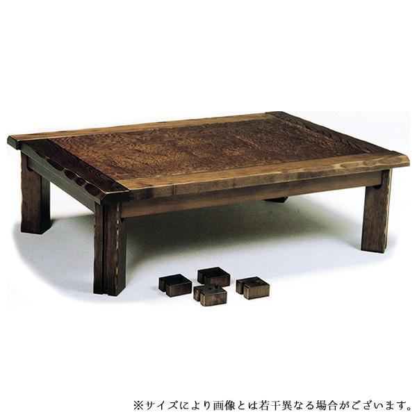 【ポイントアップ&限定クーポン配布中!4/28 1:59迄】こたつ テーブル おしゃれ こたつ本体 家具調こたつ リビングテーブル 和風モダン 長方形 かすみ 120
