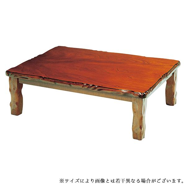 こたつ テーブル おしゃれ こたつ本体 家具調こたつ リビングテーブル 和風モダン 長方形 天然 105