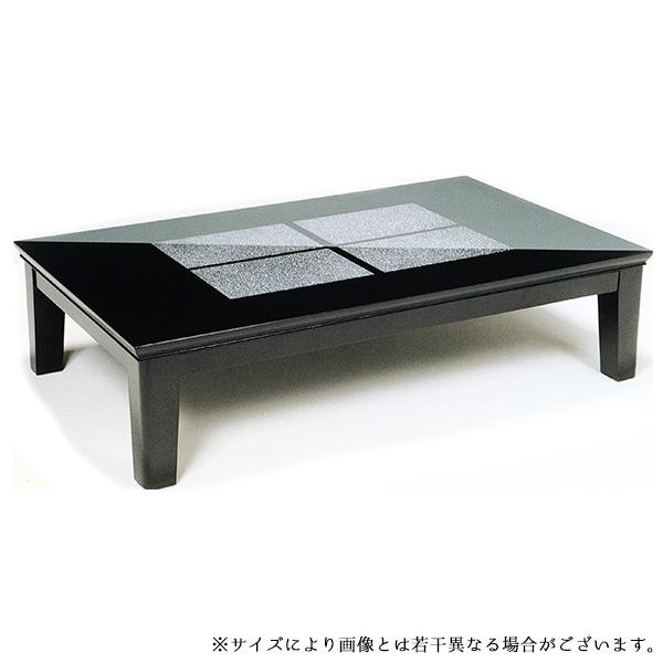 こたつ テーブル おしゃれ 電気こたつ カジュアル 長方形 (フローラル 150)