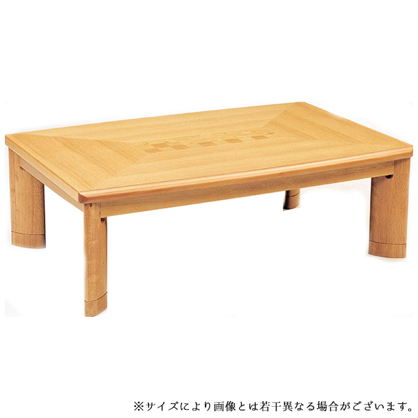 こたつ テーブル おしゃれ 電気こたつ カジュアル 長方形 (サクセス 150)