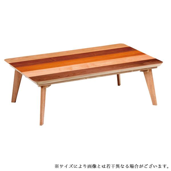 こたつ テーブル おしゃれ 電気こたつ カジュアル 長方形 (アローズ 90)