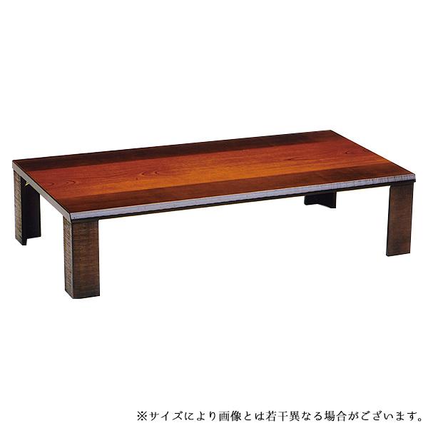 こたつ テーブル おしゃれ 電気こたつ 和風 長方形 (軽量フォレスト 120)