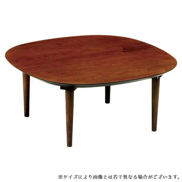 こたつ テーブル おしゃれ 電気こたつ 和風 円形 (オーガ・ウォールナット 90)