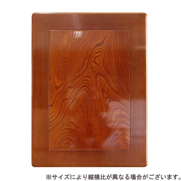 天板 長方形 天板のみ テーブル板 こたつ板 こたつ用天板 (こたつ板・ケヤキ 120)
