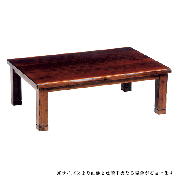 こたつ テーブル おしゃれ 電気こたつ 和風 長方形 (ハーバー 120)