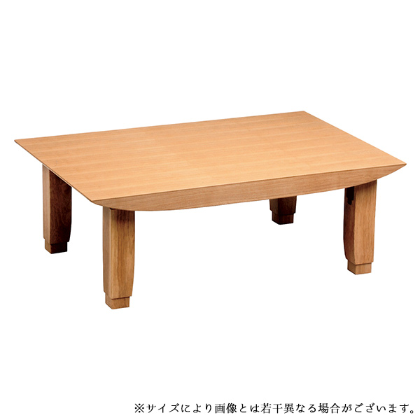 こたつ テーブル おしゃれ 電気こたつ 和風 長方形 (舟宿 タモ 120)