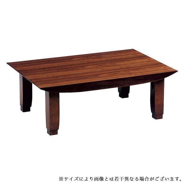 こたつ テーブル おしゃれ 電気こたつ 和風 長方形 (舟宿 ウォールナット 120)