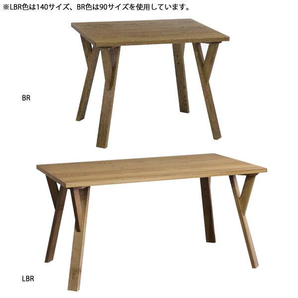 こたつテーブル ハイテーブル おしゃれ テーブル 高脚こたつ ハイタイプこたつ ダイニングこたつ 長方形 布団レスこたつ (JaGG Dining ジャグダイニング 90 ヒーター付 LBR/BR) 国産 日本製 手元コントローラー 暖房器具 木製